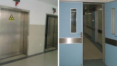 南岳医院防辐射铅门